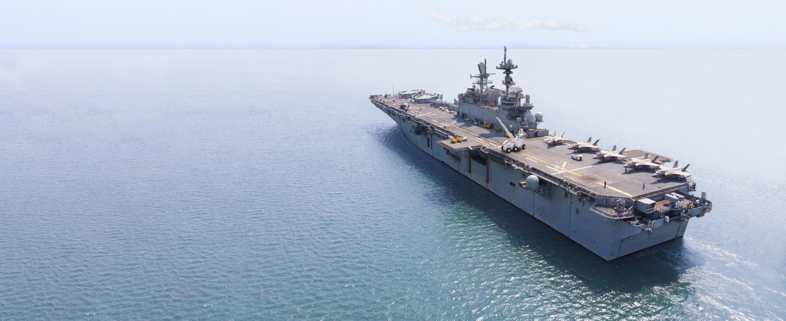 Navy Vessel